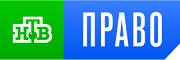 NTV_PRAVO