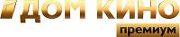 Dom Kino Premium